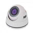 ATIS AMVD-2MIR-20W/2.8Pro MHD видеокамера