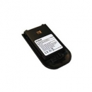Avaya 700513202 Батарея для DECT телефонов