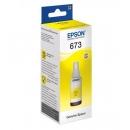 Epson C13T67344A Чернила