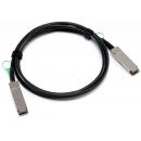 Cisco QSFP-H40G-CU1M= Аксессуар