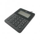 Cisco CP-8831-DCU-S=