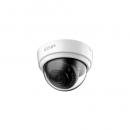 Dahua 2MP IR Indoor IPC-D1B20 Mini-Dome IP-камера