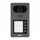 DAHUA DHI-VTO3211D-P4 IP-видеопанель