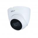 DAHUA DH-HAC-HDW1200TRQP-A-0280B HDCVI видеокамера