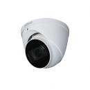 Dahua DH-HAC-HDW1200TP-Z Купольная камера