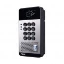 Fanvil i20S IP-аудиодомофон