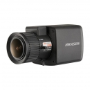 Hikvision DS-2CC12D8T-AMM HD-TVI камера
