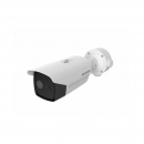 Hikvision DS-2TD2637B-10/P Тепловизионная IP видеокамера