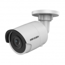 Hikvision DS-2CD2023G0-I(2.8mm) IP-камера