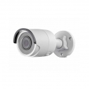 Hikvision DS-2CD2043G0-I(2.8mm) IP-камера