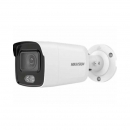 Hikvision DS-2CD2027G1-L(2.8mm) IP-камера