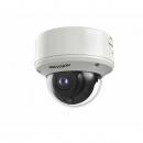 Hikvision DS-2CE59H8T-AVPIT3ZF HD-TVI камера