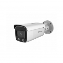 Hikvision DS-2CD2T27G1-L(4mm) IP-камера