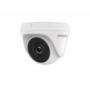 HiWatch DS-T133 (6 mm) HD-TVI видеокамера
