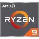 AMD Ryzen 9 3900X (OEM) Процессор 100-000000023