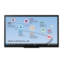 Sharp PN50TC1 Интерактивная панель