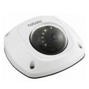 Ivideon NBLC-2210F-WMASD Nobelic IP Видеокамера