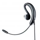 Jabra UC Voice 250 MS 2507-823-109 Гарнитура
