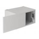 NETLAN EC-WP-075240-GY Настенный антивандальный шкаф