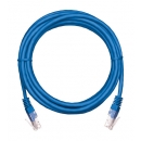 NETLAN EC-PC4UD55B-BC-PVC-100-BL-5 Коммутационный шнур U/UTP 10 м (5 шт)