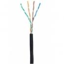 NETLAN UTP-5Ecat.4pair 24 AWG - кабель для внешней прокладки (1м)