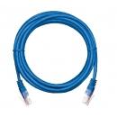 NETLAN EC-PC4UD55B-BC-PVC-005-BL-10 Коммутационный шнур U/UTP