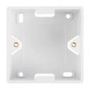 NIKOMAX NMC-BB80X80-WT Коробка под лицевые панели Keystone