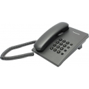 Panasonic KX-TS2350RUT Телефон проводной (темно-серый)