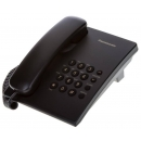 Panasonic KX-TS2350RUB Телефон проводной (черный)