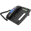 Panasonic KX-TS2388RUB Проводной телефон (черный)