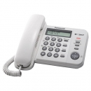 Panasonic KX-TS2356RUW Телефон проводной (белый)