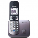 Panasonic KX-TG6811RUM DECT телефон (серебристый)