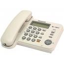 Panasonic KX-TS2358RUW Телефон проводной (белый)