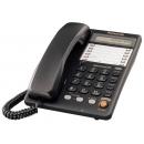 Panasonic KX-TS2365RUB Проводной телефон (черный)
