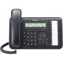 Panasonic KX-NT543RU-B IP-телефон (черный)