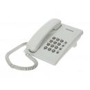 Panasonic KX-TS2350RUW Телефон проводной (белый)