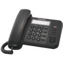 Panasonic KX-TS2352RUB Телефон проводной