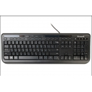 MICROSOFT 600 Комплект (клавиатура+мышь) , USB, проводной, черный [apb-00011]