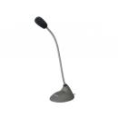 Defender MIC-111 (64111) Микрофон