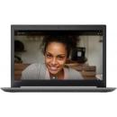 Lenovo IdeaPad 330-17IKBR Platinum Grey Ноутбук 81DM00H0RU