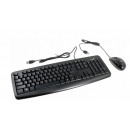 Genius Combo KM-160 Wired Keyboard and Mouse Combo Клавиатура + мышь