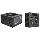 Power Supply Cooler Master MasterWatt 750 MPX-7501-AMAAB-EU блок питания