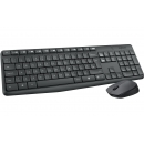 Logitech Wireless Desktop MK235 комплект (клавиатура+мышь) 920-007948