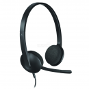 Logitech Headset H340 проводная гарнитура
