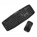 CROWN CMMK-952W  Комплект (мышь+клавиатура)
