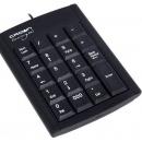 CROWN NumPad CMNK-001 цифровой блок