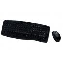 Genius KB-8000X USB Клавиатура + мышь Беспроводная