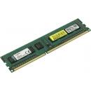 Kingston ValueRAM KVR13N9S8H/4 Оперативная память