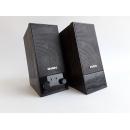 SVEN SPS-604 SV-0120604BK акустическая система 2.0