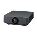 Sony VPL-FHZ70/B Лазерный проектор